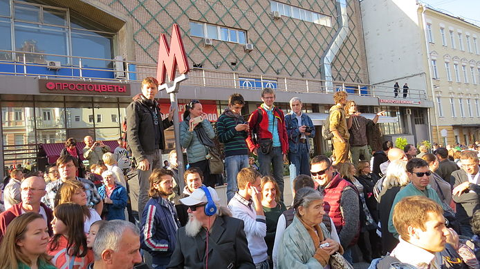 Antiwar march in Moscow 2014-09-21 1853.jpg