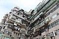 Apartment building at Beitou, Taipei 20150607.jpg