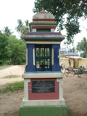 Appayya Dikshita - Samadhi of Appayya Dikshitar at Thiruvalangadu