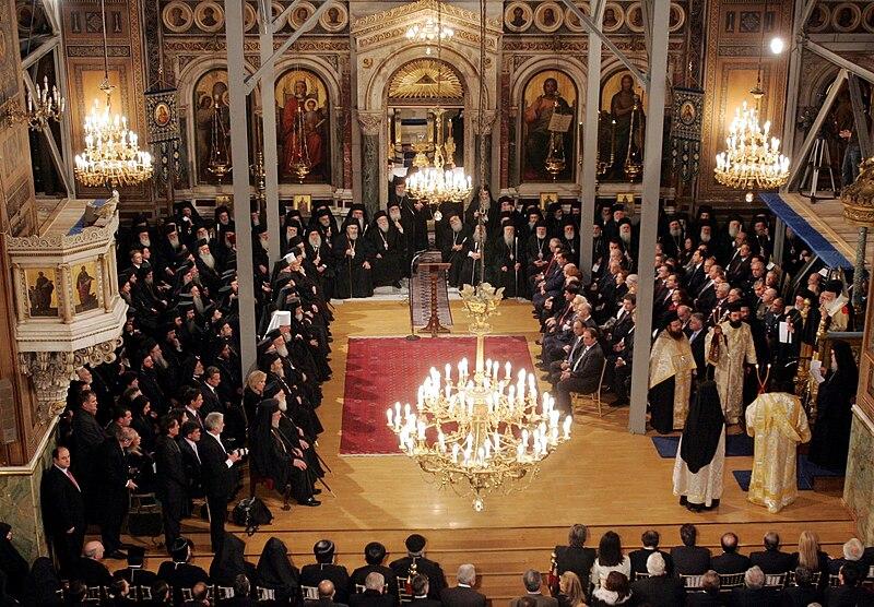 File:Archbishop Ieronymos II of Athens enthronement.jpg