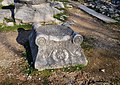 Architectural Capital from Philippi - 2.jpg