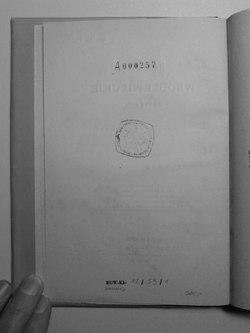 Początki recepcji twórczości Wisławy Szymborskiej w Bułgarii datuje się.