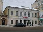 Arkhangelsk.Troitskiy.62.JPG
