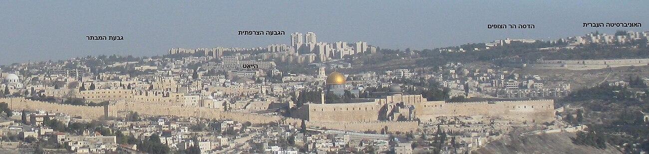 הר הצופים, הגבעה הצרפתית וגבעת המבתר על קו האופק במבט על ירושלים מטיילת ארמון הנציב