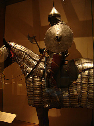 Military history of Iran - Iranian military armor, steel and leather, dated 1450AD. New York Metropolitan Museum of Art.