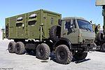 Army2016-400.jpg