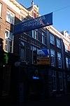 foto van Winkelpand met bovenwoning in neorenaissance-stijl