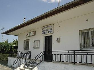 Aronas - The community hall of Aronas