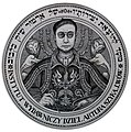 Arthur Szyk (1894-1951). Lwów Medallion (1933), Łódź, Poland.jpg