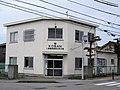Asahi Town Koban.jpg