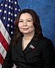 Assistant Secretary of Public and Intergovernmental Affairs Tammy Duckworth.jpg