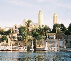 Coptic architecture - Archangel Michael's Coptic Orthodox Cathedral in Aswan