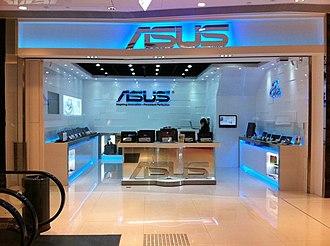 Asus - An Asus shop in Hong Kong