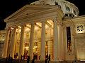 Ateneul Român exhibition exit.jpg