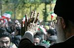 Ayatollah Khamenei and people 01.jpg