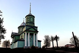 Błoń Church of Holy Trinity 02.JPG