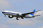 B-2026 - China Southern Airlines - Boeing 777-F (19171606744).jpg