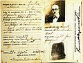 BI Fernando Pessoa.jpg