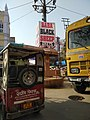 Baba Black Sheep Varanasi.jpg