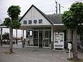 Baishinji Station 2.JPG