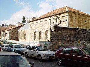 Beit Ya'akov, Jerusalem - Image: Bait yaakov 1