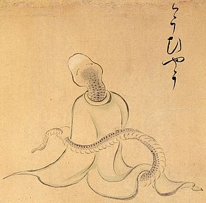 Toba Sōjō - Creature taken from Bakemono-zukushi
