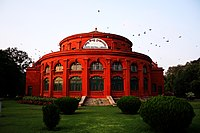 Photo: Bangalore City Central Library, Karnataka, India