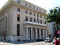 Bank of Greece Thessaloniki 4.jpg
