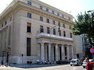 Bank of Greece - The Bank of Greece branch in Greece's second city Thessaloniki.
