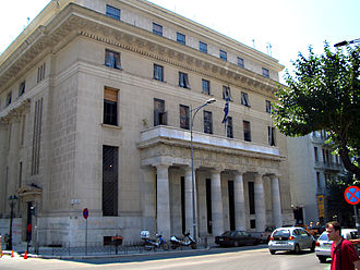 Bank of Greece - The Bank of Greece branch in Greece's second-largest city Thessaloniki.