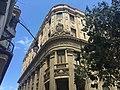 Bank of Nova Scotia Building, Havana.jpg