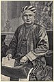 Bankim Chandra Chatterjee from The Literature of Bengal.jpg