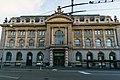 Banque Cantonale Vaudoise, Lausanne, Suisse.jpg