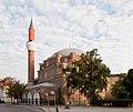Banya Bashi Mosque Sofia.jpg