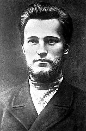 Nikolay Bauman - Bauman as a student in the late 19th century.