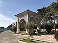 Beheshte Zahra Cemetery 4040.jpg