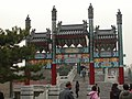 Beijing - near the Summer Palace - Nov. 2003 - panoramio.jpg