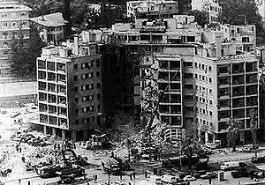 1983 United States embassy bombing - Image: Beirutembassy