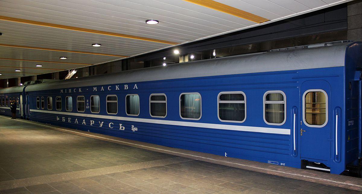 Жд билеты МОСКВА  МИНСК расписание поездов РЖД цены жд