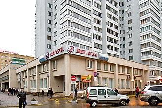 Belavia - Belavia head office in Minsk