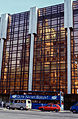 Berlin, Palast der Republik -- 1996 -- 0002.jpg