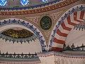 Berlin - Şehitlik Moschee - 16.jpg