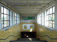 Berlin S- und U-Bahnhof Wuhletal (9497936562).jpg