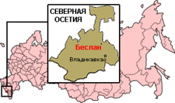 BeslanLocation2007-01.png