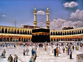Kaaba - Image: Beyt i Haram