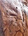 Bhimbetka - Auditorium Cave - The cupules 1.jpg