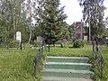 Bialaručy, Belarus - panoramio (5).jpg