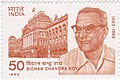 Bidhan Chandra Roy 1982 stamp of India.jpg