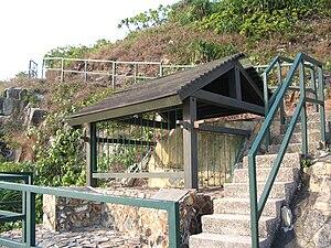 Big Wave Bay, Hong Kong Island - Big Wave Bay Rock Carving