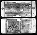 Bilvamangala's Balagopalastuti; folio 17 verso - 18 recto Wellcome L0017107.jpg